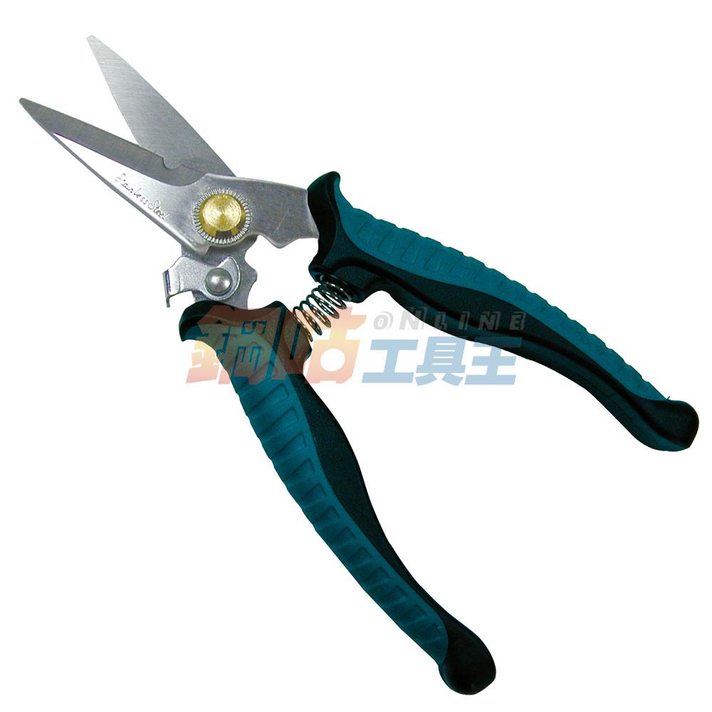 電工剪刀防滑刀口長19cm