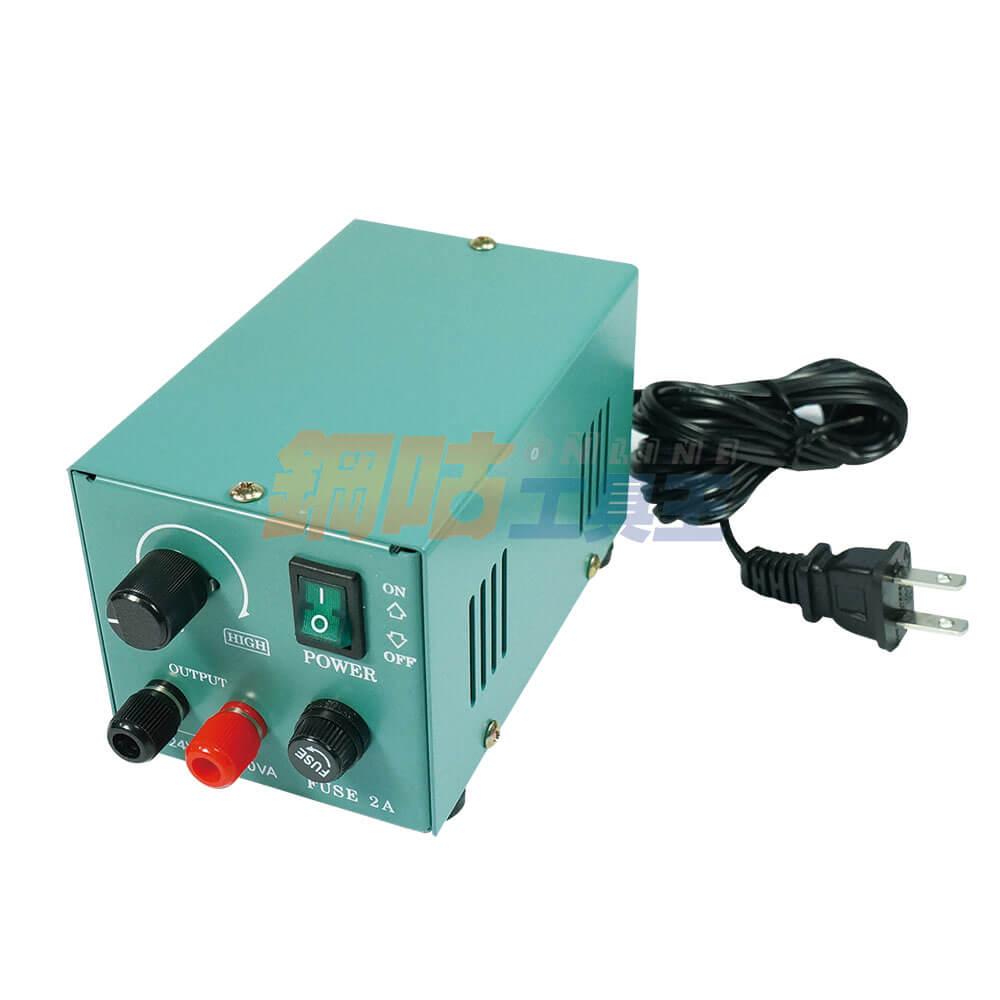 電熱鉗變壓器 110V