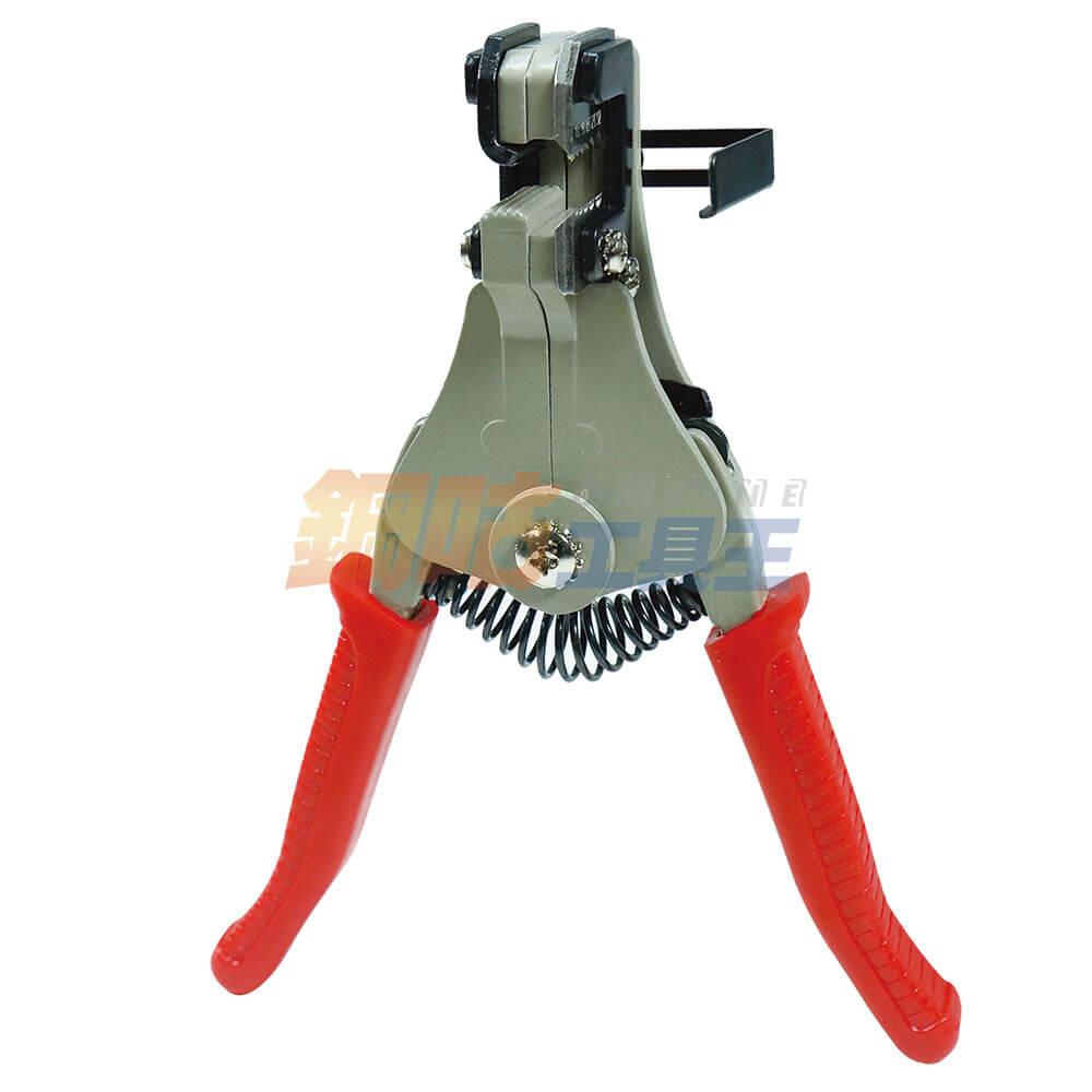 自動剝線鉗0.65-3.2mm