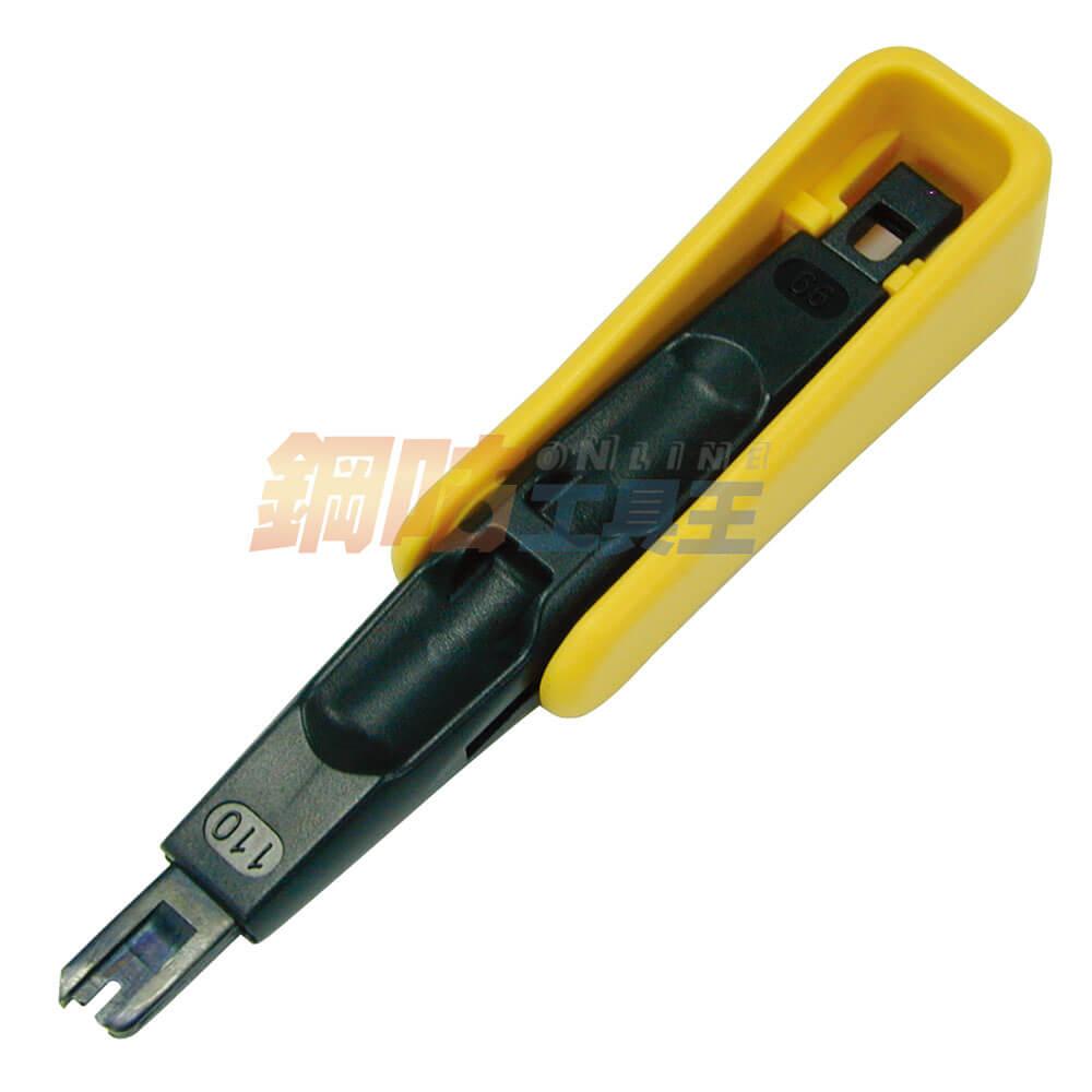 電信端子板壓線器 110 88 66