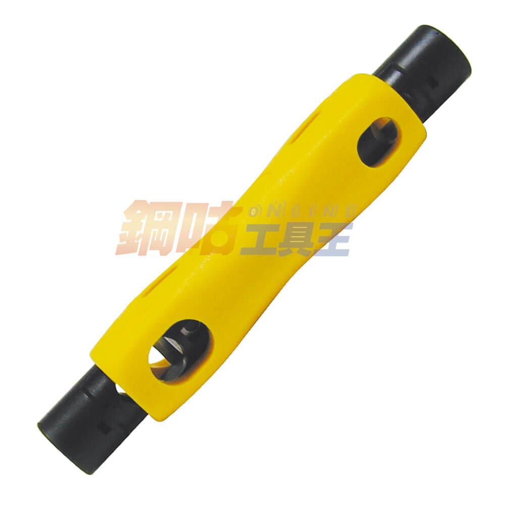 同軸電纜剝線器雙刀筆型