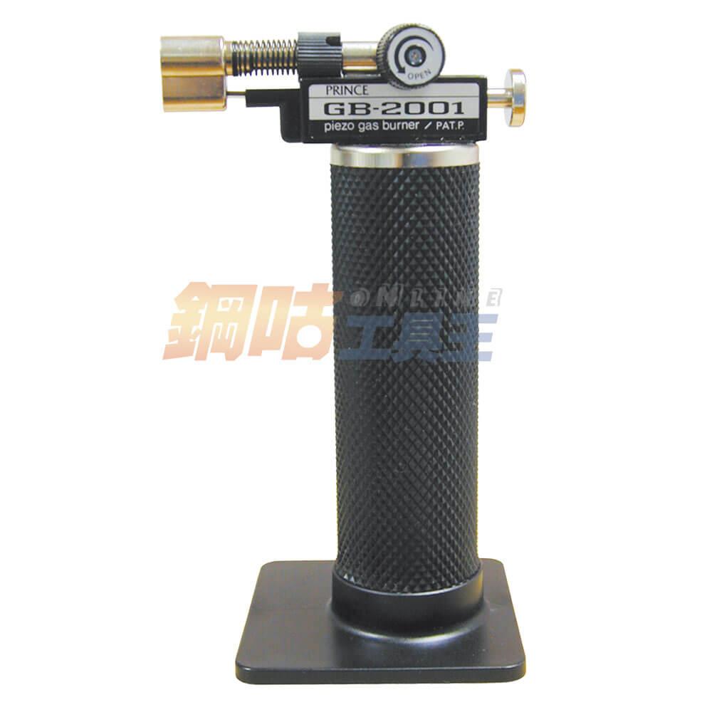 手握瓦斯噴火槍 GB-2001