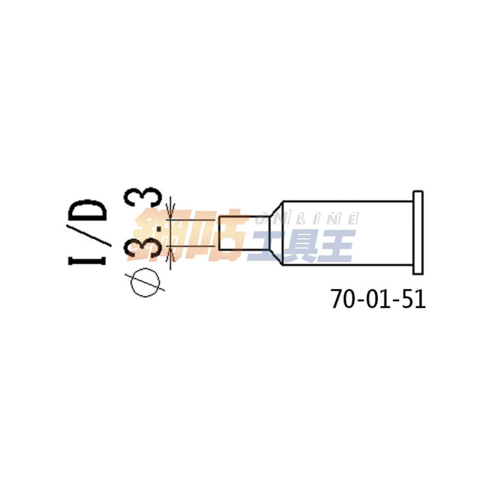 熱風頭 3.3mm 70-01-51