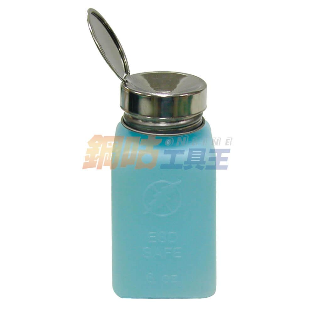 防靜電溶劑分配瓶6oz