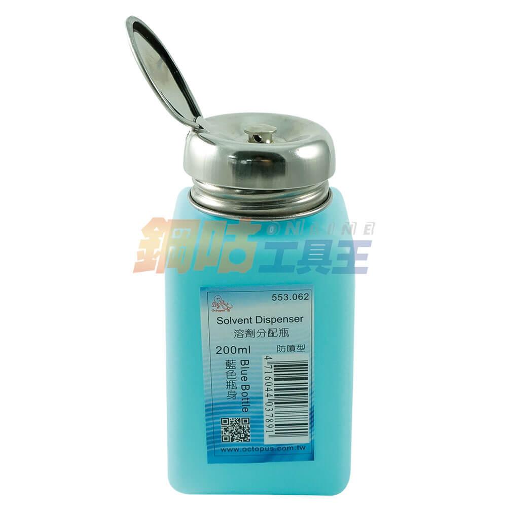 防靜電防噴溶劑分配瓶200cc
