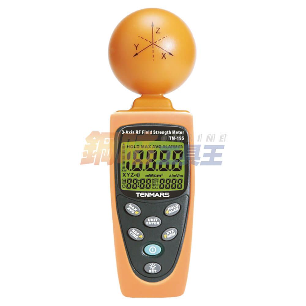 高頻電磁波測試器三軸 TM-195