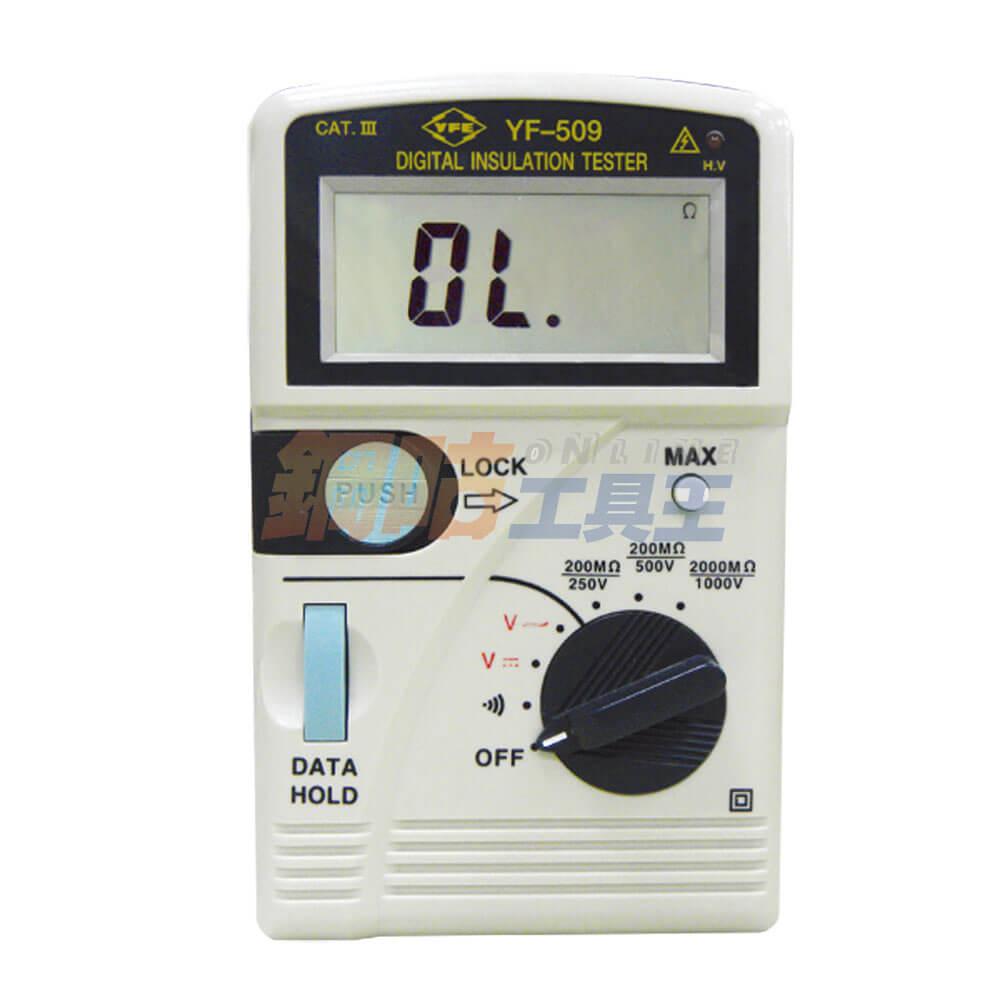 數位高阻計 YF-509