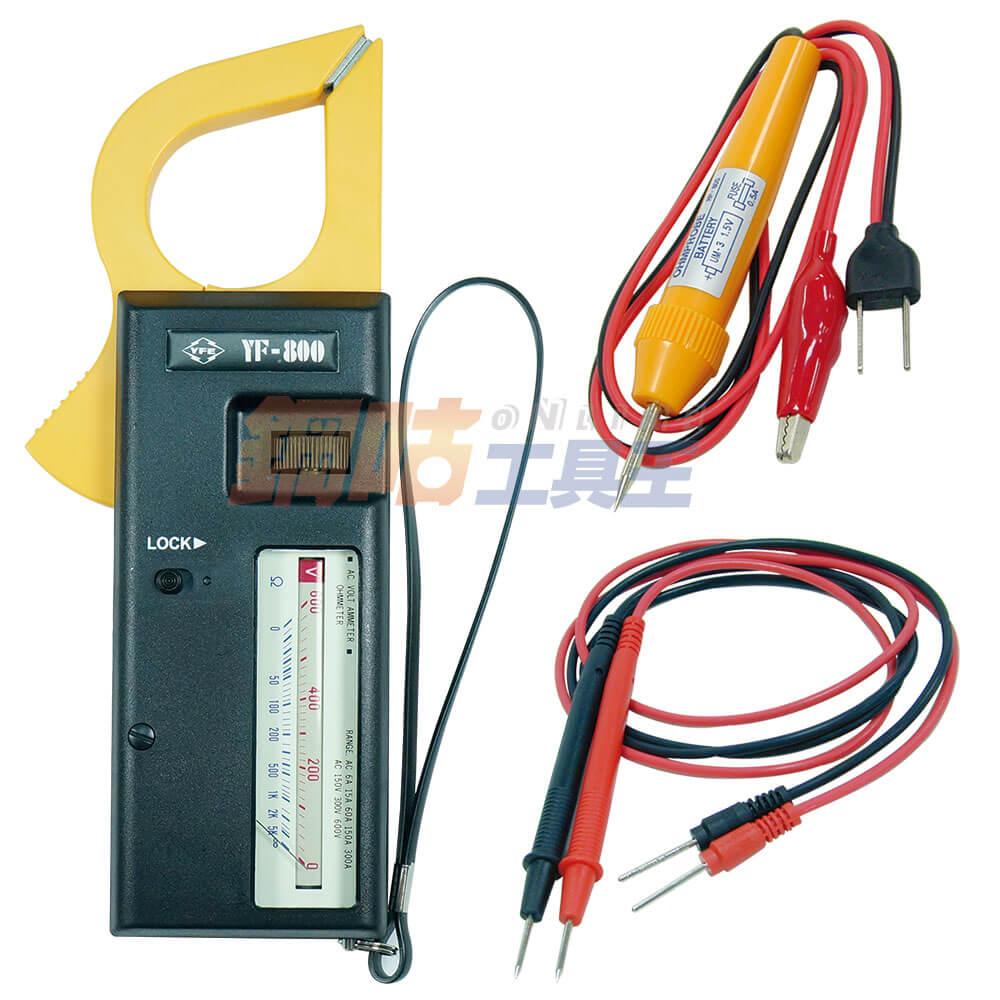 指針式鉤錶 YF-800