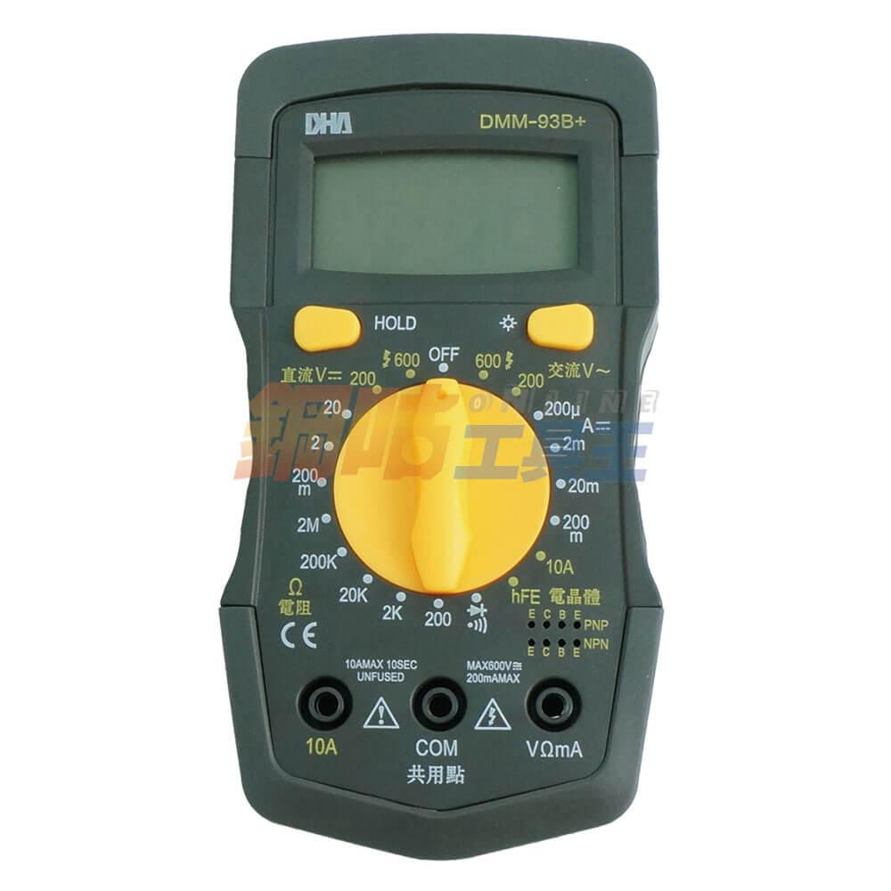 數位三用電錶 DMM-93B+