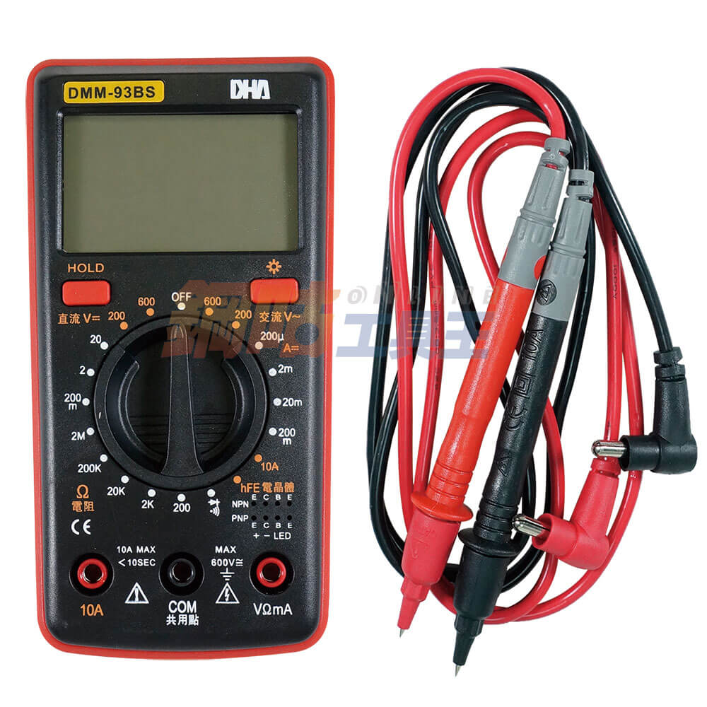 數位萬用電錶 DMM-93BS