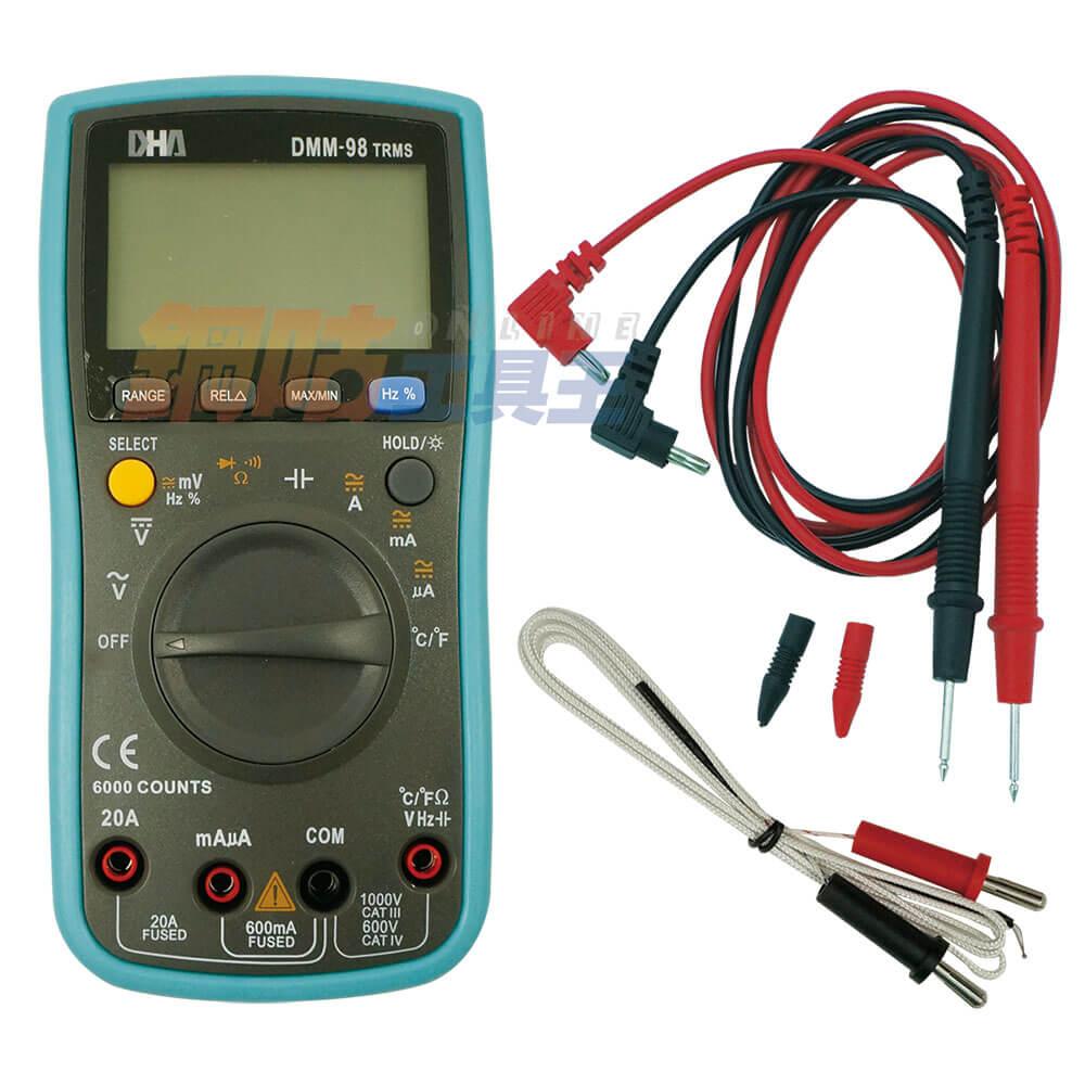 全自動數位電錶 背光 DMM-98TRMS