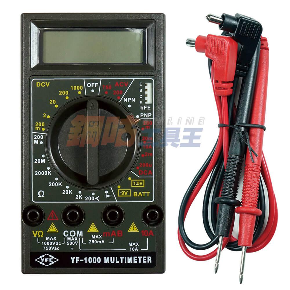 數位電錶 YF-1000