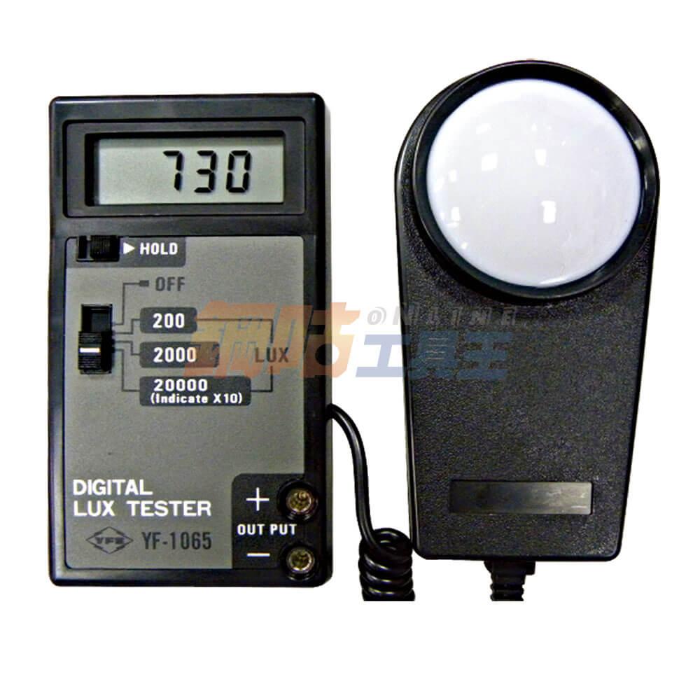 數位式照度錶 YF-1065