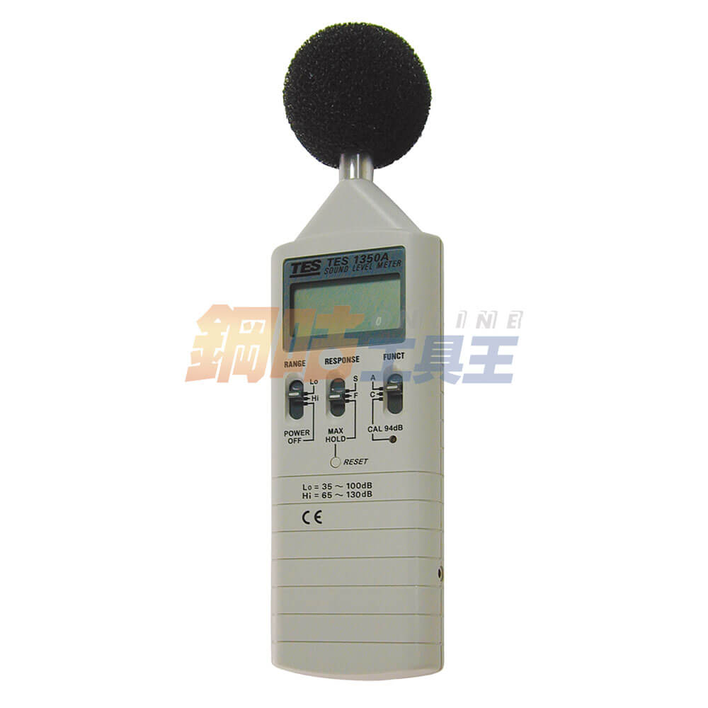 數位式音量計 TES-1350A