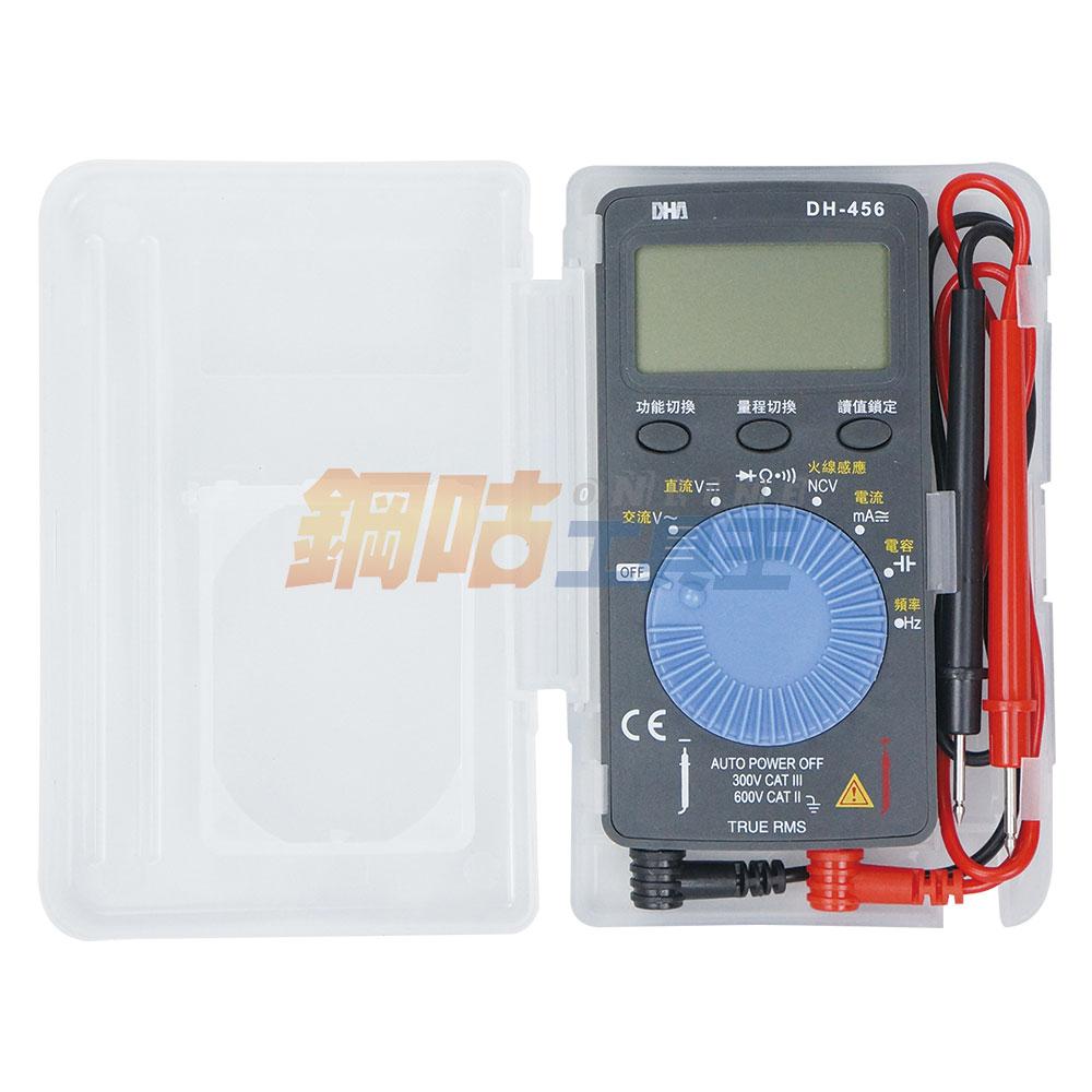名片型電錶 DH-456