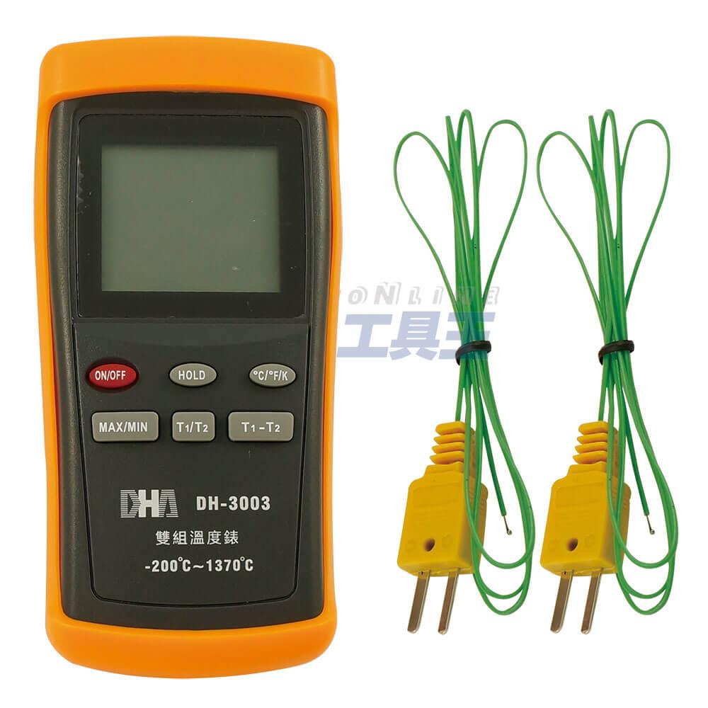 雙組溫度錶 DH-3003