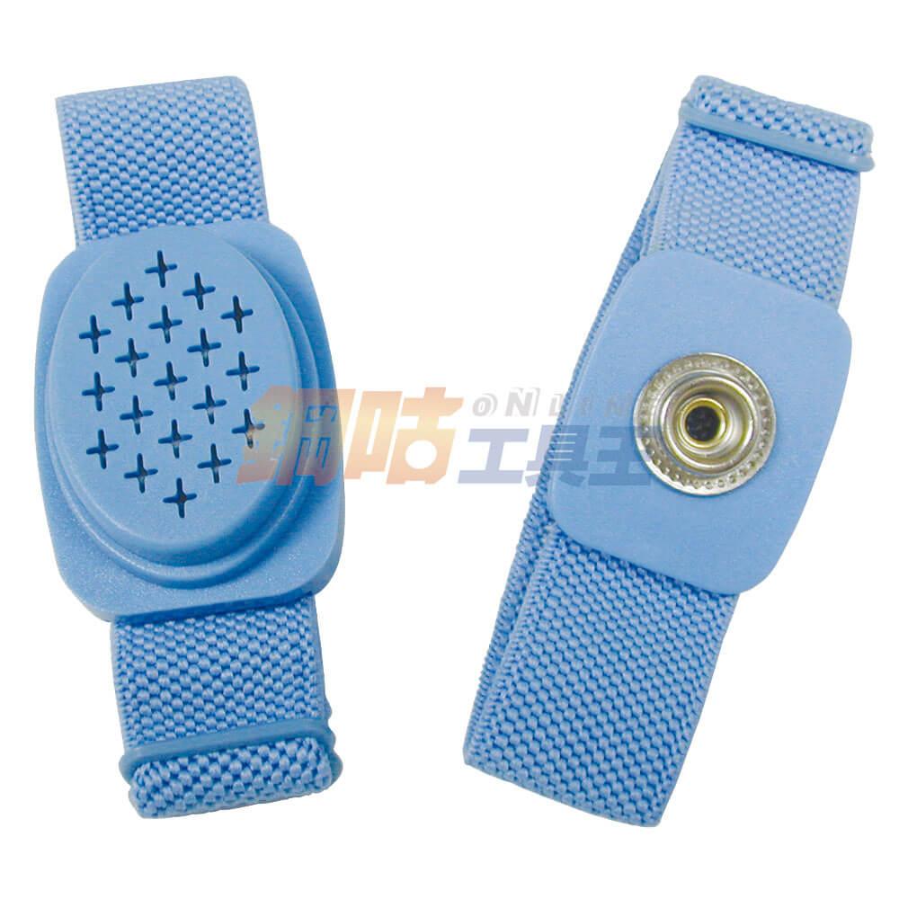 防靜電無線手環1組2條