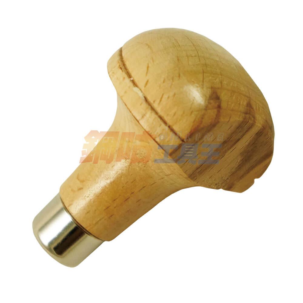 鼓珠針用圓木柄
