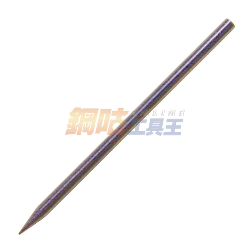 鼓珠針 10# 0.75mm