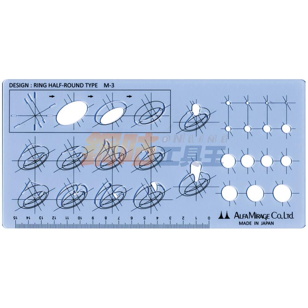 珠寶設計繪圖模板 M-3