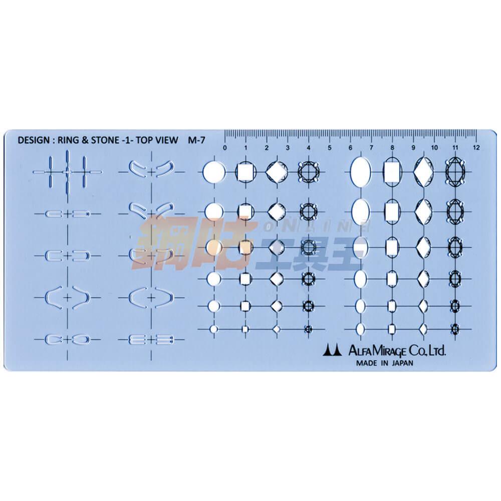 珠寶設計繪圖模板 M-7
