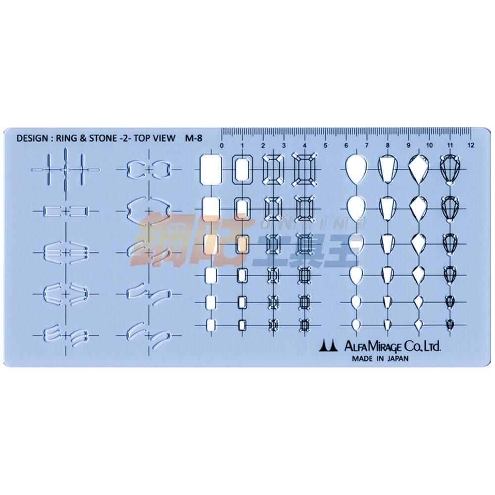 珠寶設計繪圖模板 M-8