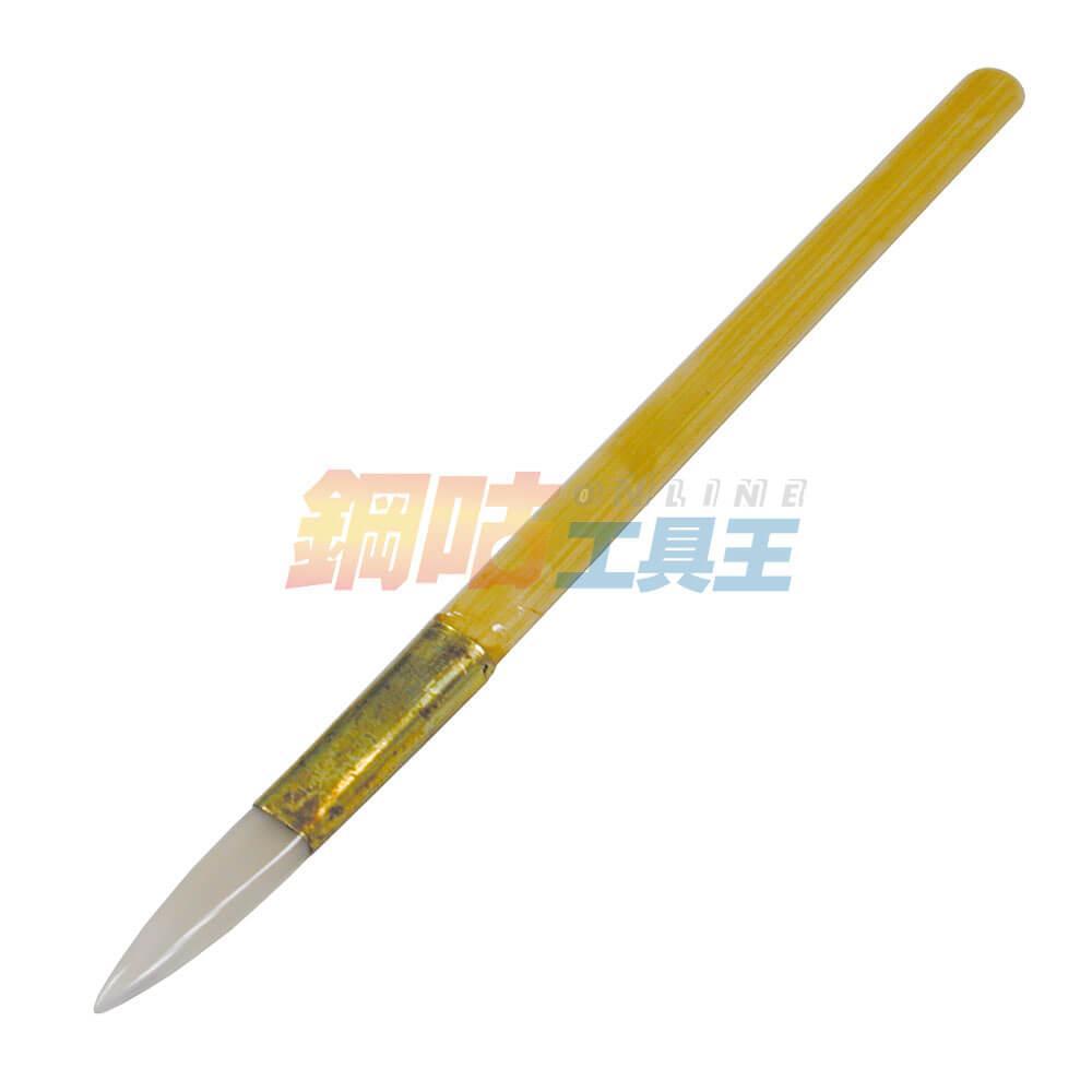 劍型瑪瑙刀