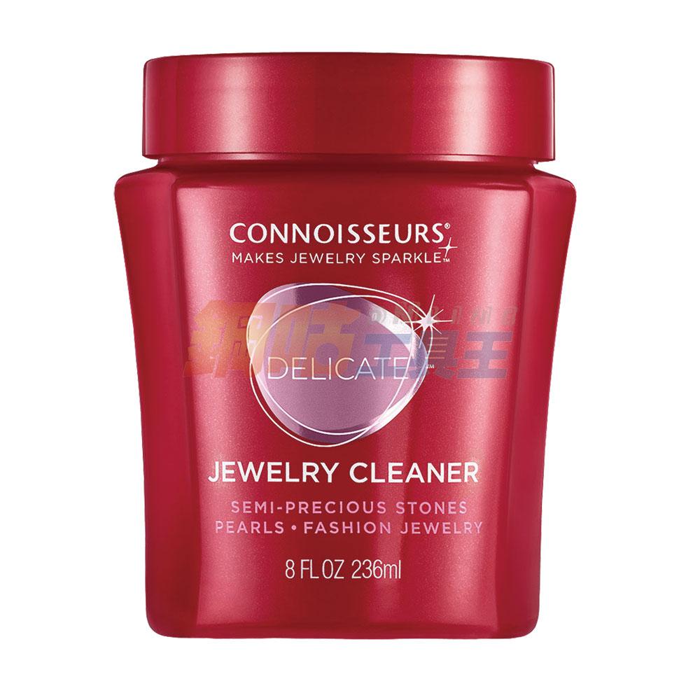 洗珍珠液珠寶清潔液
