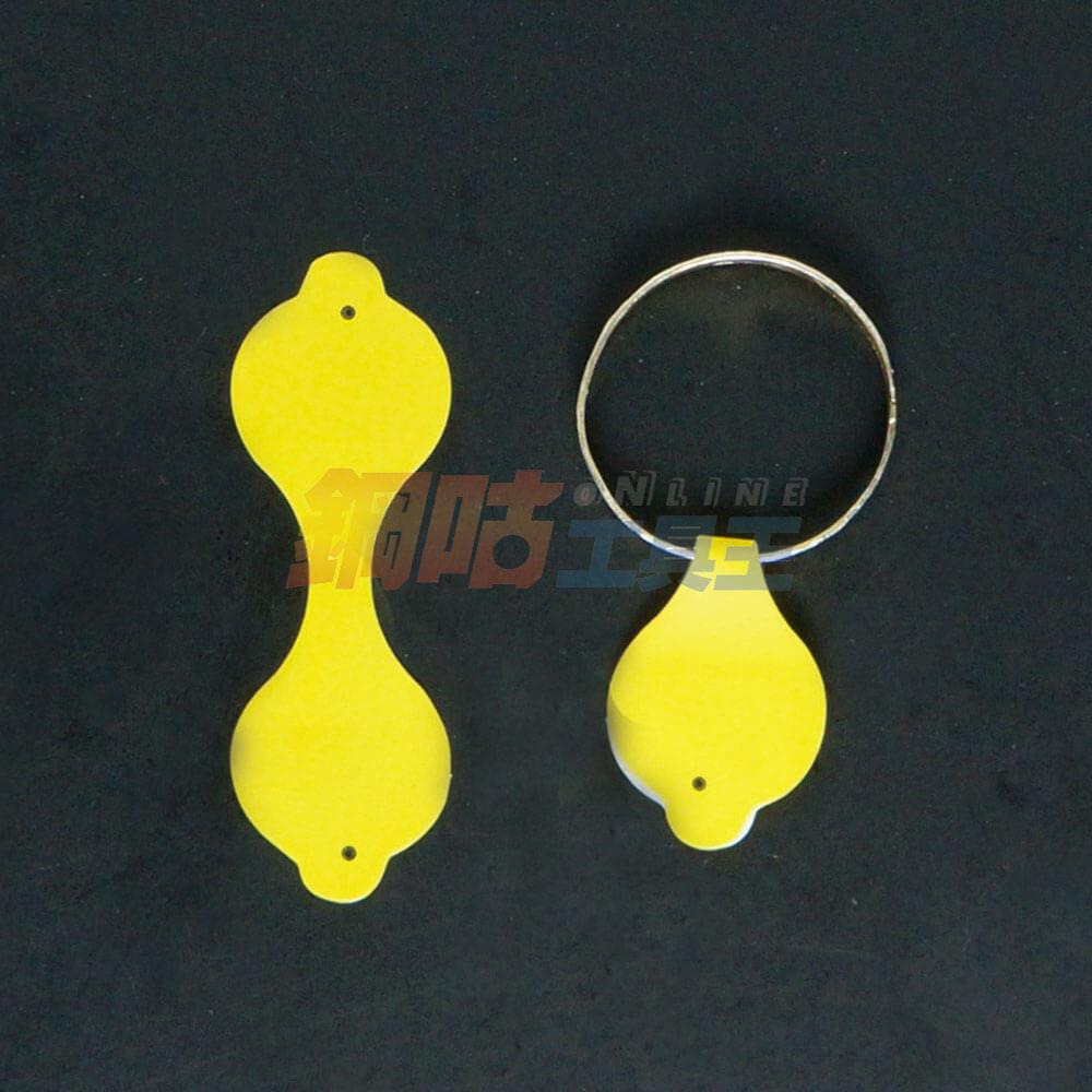 黃色戒指自黏標價卡