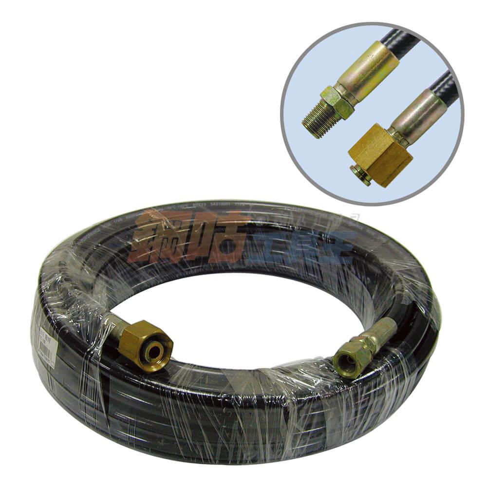 15米外牙高壓水洗車管