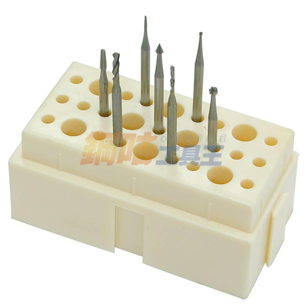 鑽針研磨頭綜合7支組 附座