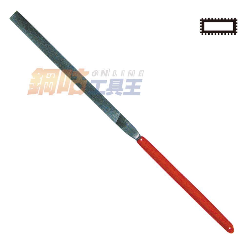 平銼刀 長14cm
