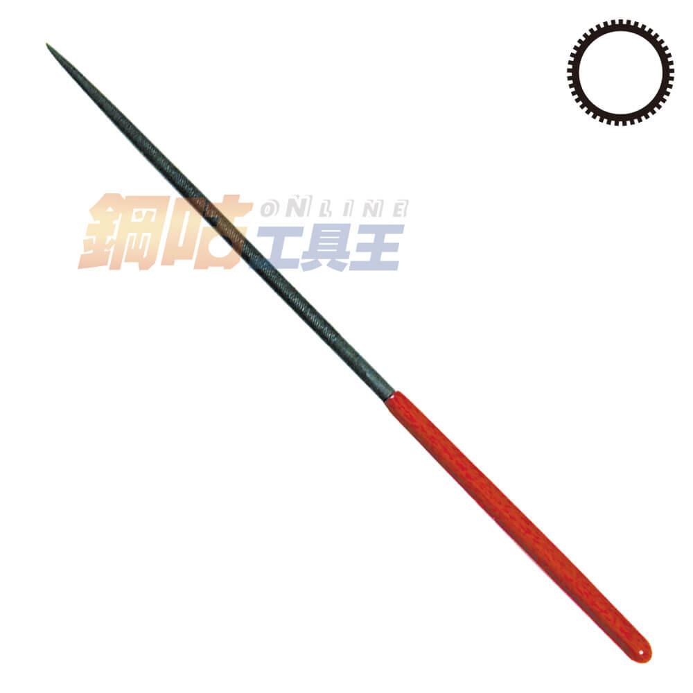 圓銼刀鼠尾銼 長14cm