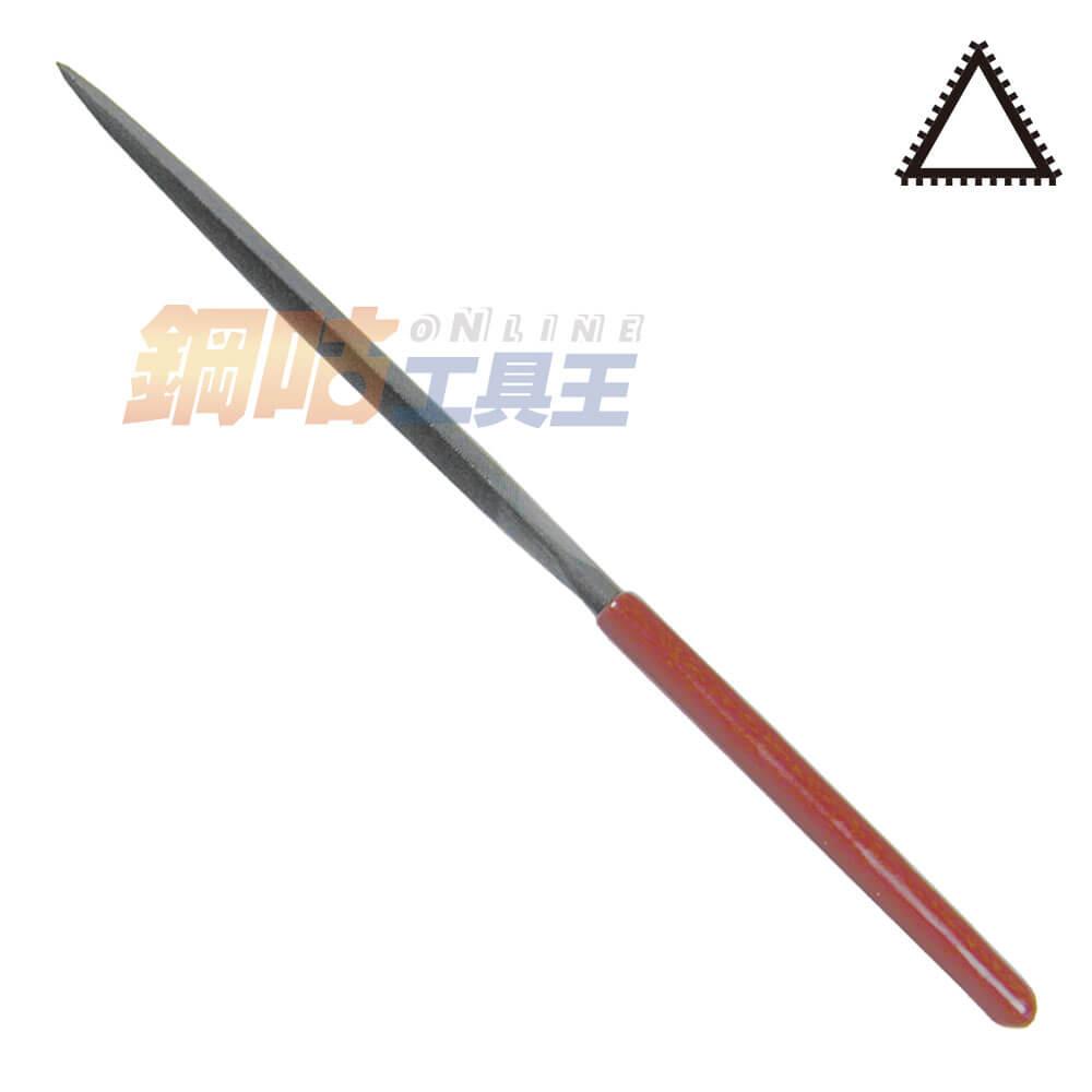 銼刀4支組 長14cm
