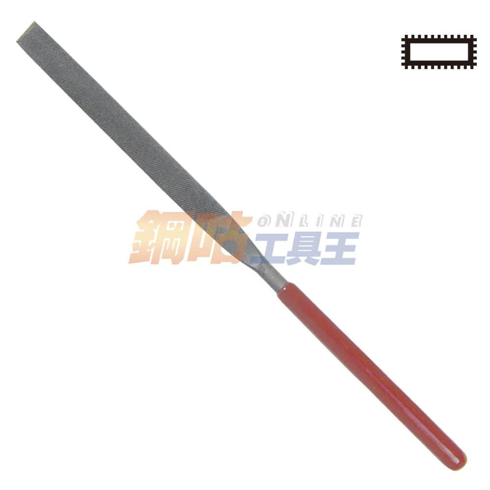 平銼刀 長18cm