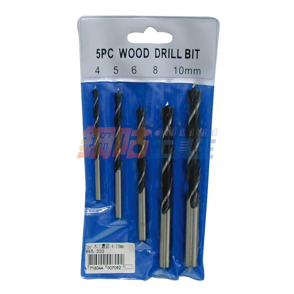 5支木工鑽頭鑽尾組