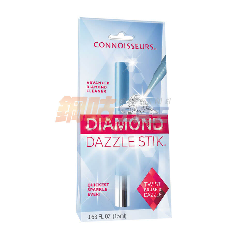 鑽石炫目棒珠寶清潔刷
