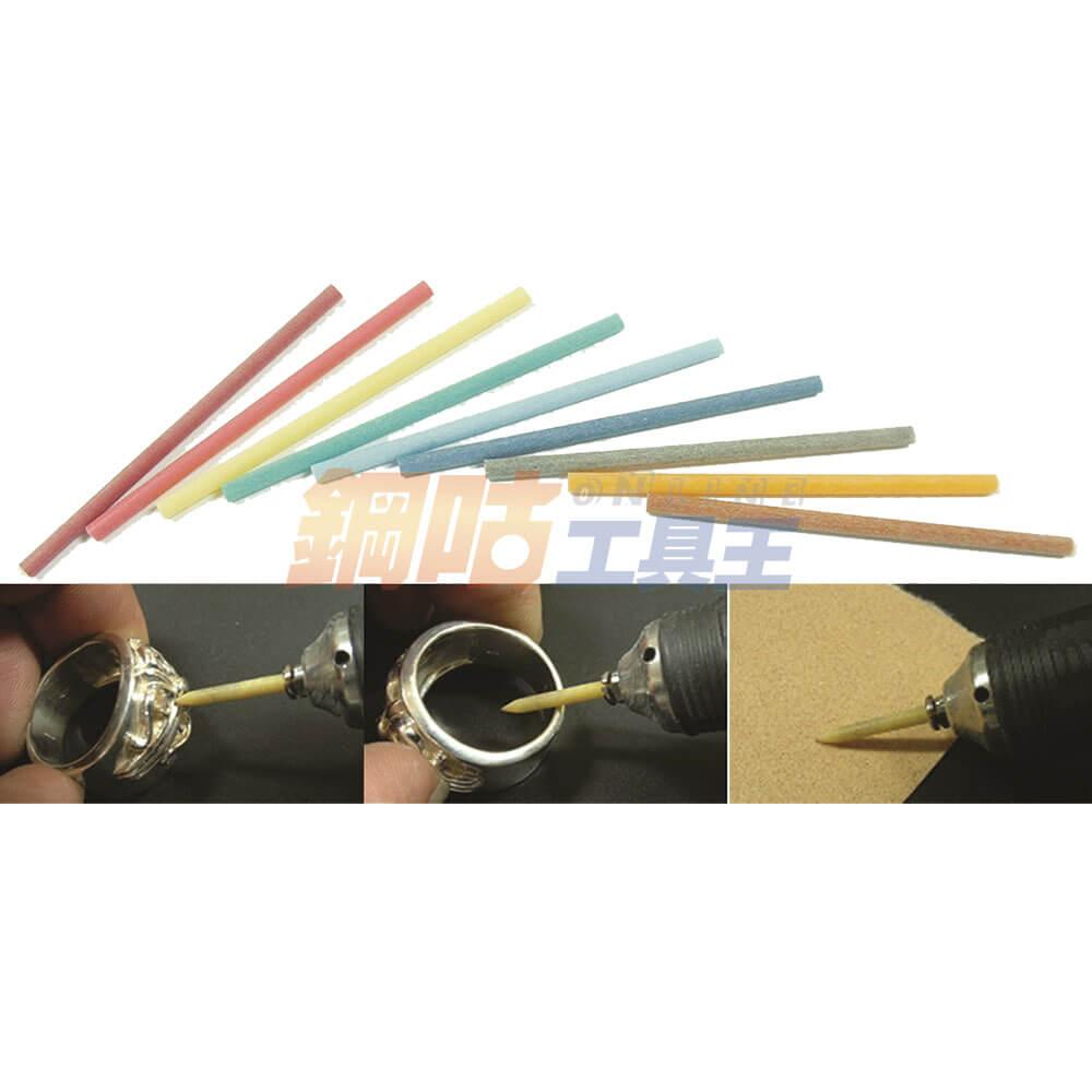 陶瓷研磨棒