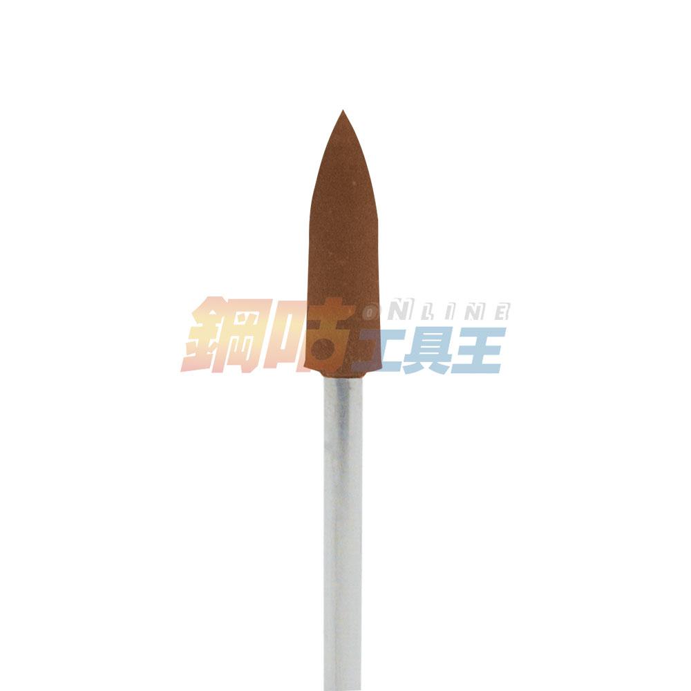 尖頭矽膠輪600號 柄徑2.34mm