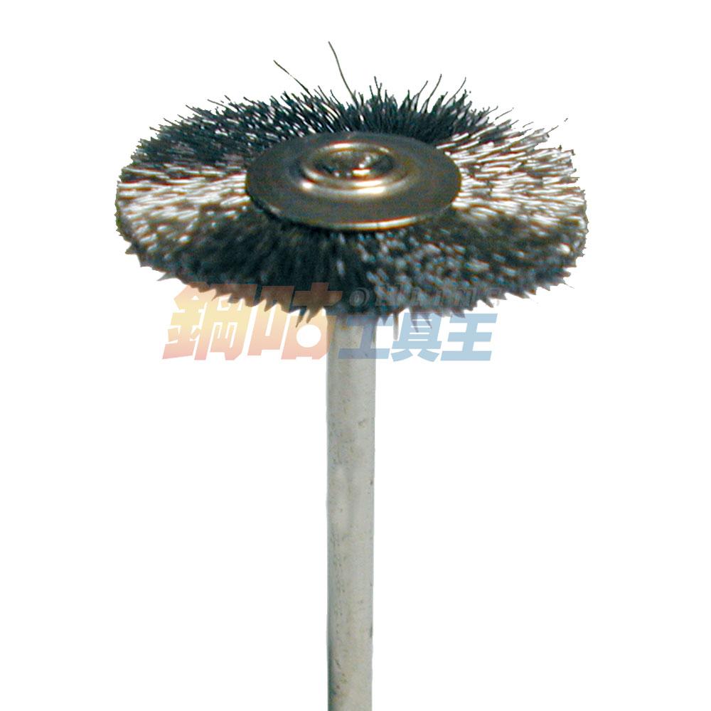 鋼絲圓形輪刷 柄徑2.34mm