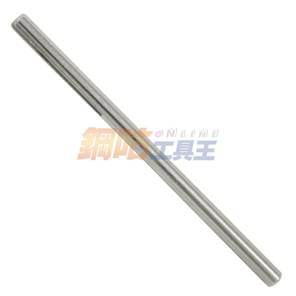 直形砂紙夾軸柄 柄徑2.34mm