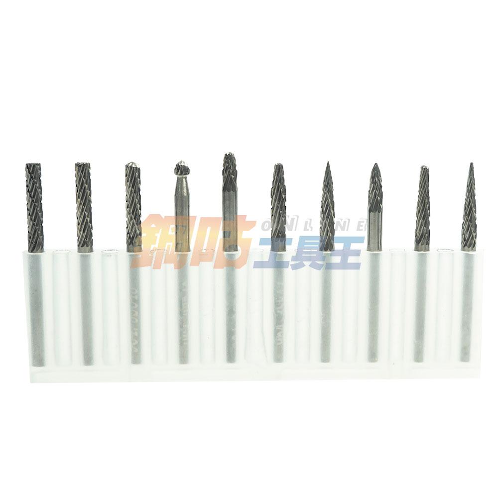 鎢鋼滾磨刀10支組 頭徑3mm 柄徑3mm