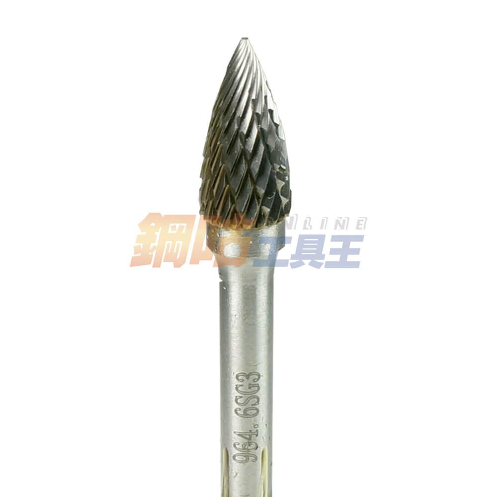 鎢鋼滾磨刀 直徑10mm G型