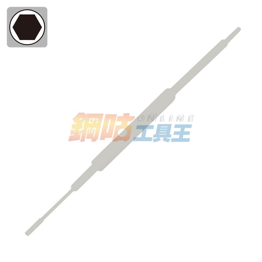 六角塑膠調整棒 2mm DA-23