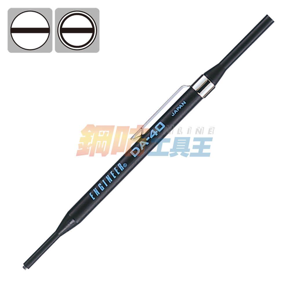 一字筆夾塑膠調整棒 2mm DA-40