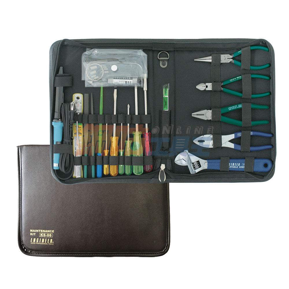 20件電子電工工具組 KS-06