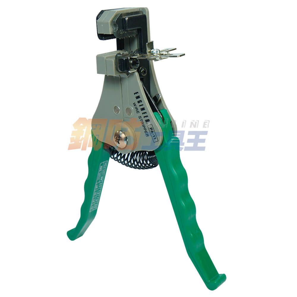 超輕量剝線鉗細線用 PA-11