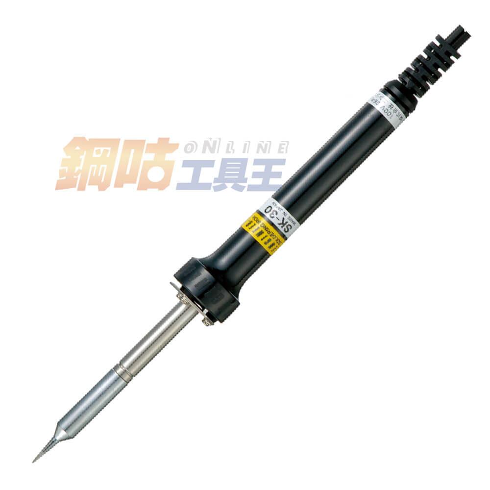 陶瓷電烙鐵 26W 110V SK-30