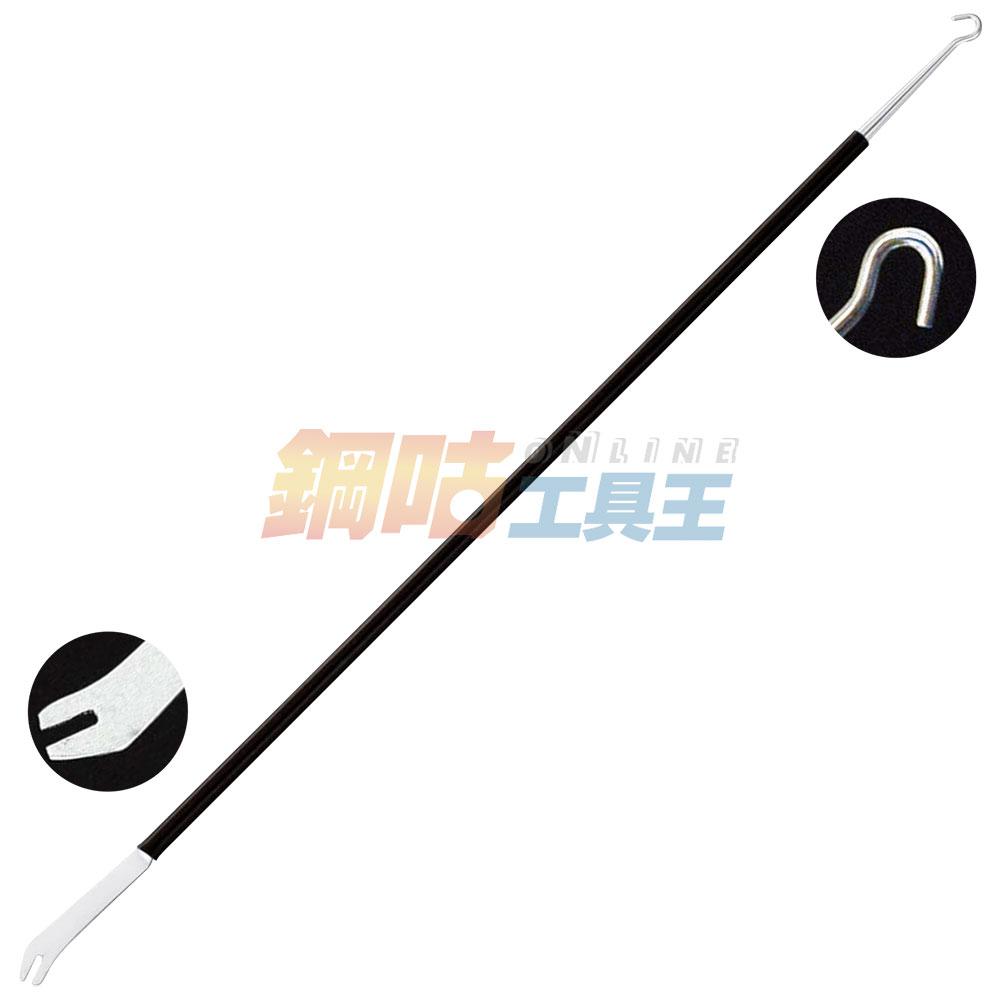 彈簧鉤 彎 SS-22