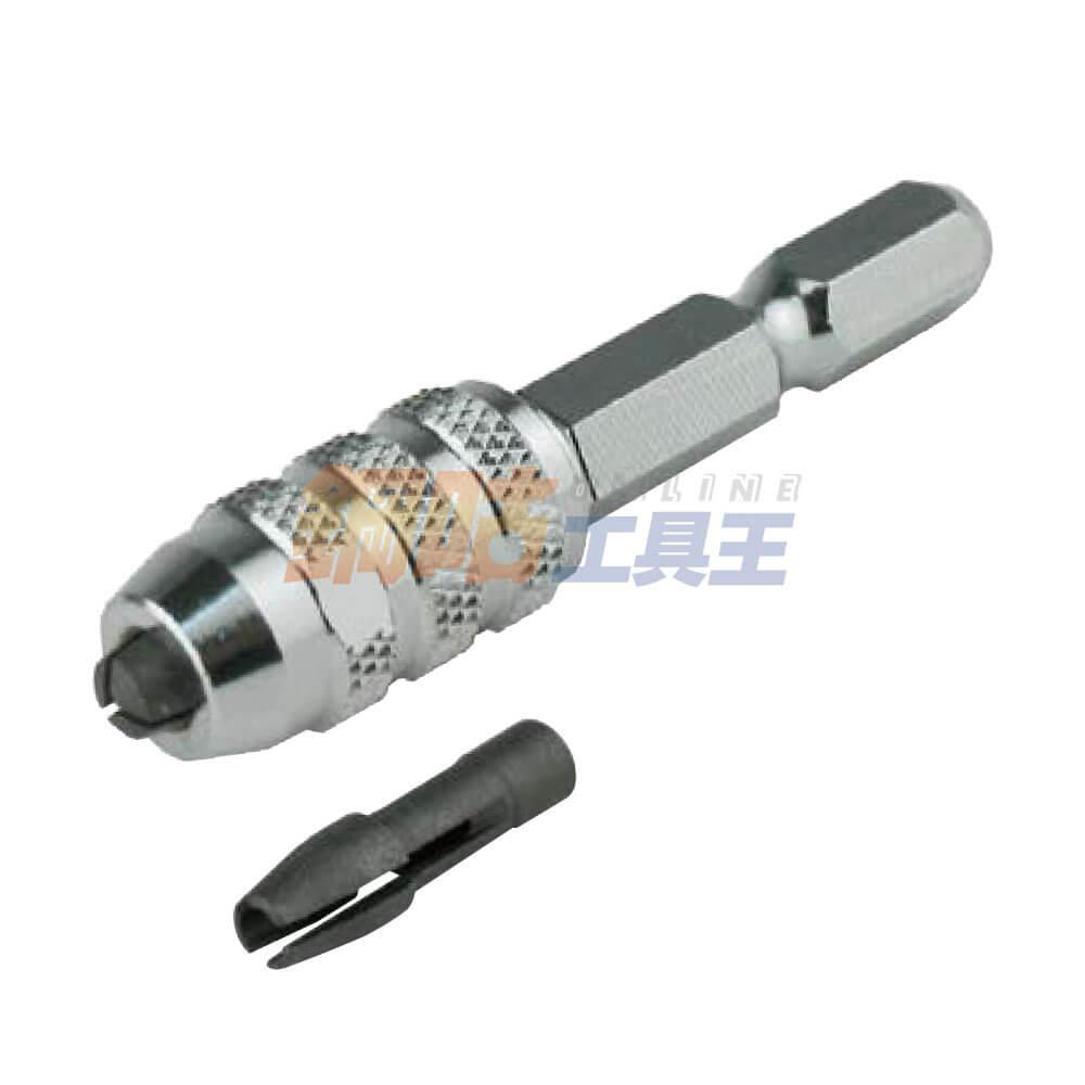 六角柄夾頭 0.7-3.0mm TP-20